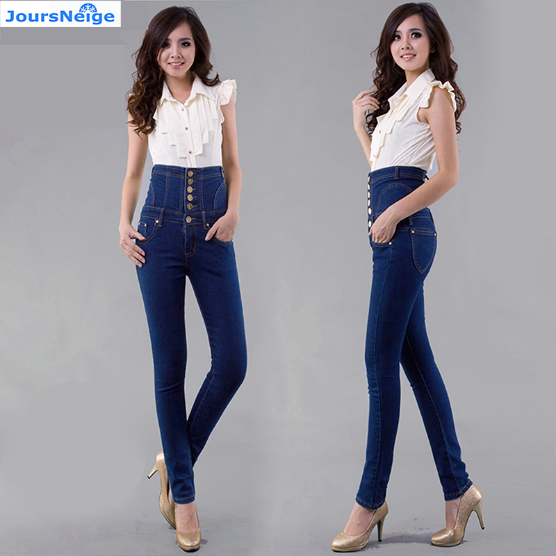 High Waist Jeans Women Vintage Skinny Slim Stretch Denim Pants Long Pencil Pants Jeans Femme Plus Size 5XL 6XL 4xl plus size high waist elastic jeans thin skinny pencil pants sexy slim hip denim pants for women euramerican