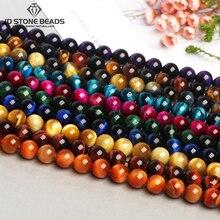 ААААА+ 13 цветов тигровый глаз камень Бусины Diy аксессуары для ювелирных изделий ручной работы драгоценных камней свободные бусины завод Dire