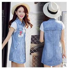 M/2Xl Womens Long Section Denim Vests Fashion Slim Fashion Waistcoats Printing Single Breasted Vest Jeans Waistcoat Tops J1654-1