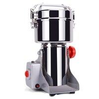 700 г шлифовальный станок зерновые специи мельница для кофе сухой пищевой мельница зерновая Бытовая медицина мука порошок дробилка
