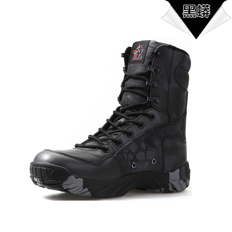 2015new arrival U.S. military Pythons grain boots commando male tactical operation desert boots mountain boots boots краска для тела other 1piece 2015new aa