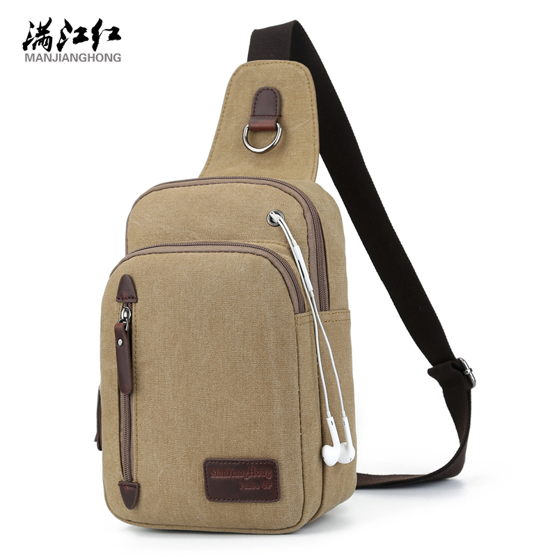 4 cores bolsa peito bolsa Modelo Número : Mjh1330
