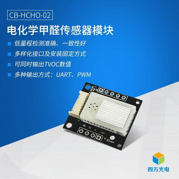 Formaldehyde Sensor CB-HCHO-02 low range plug and play output TVOC valueFormaldehyde Sensor CB-HCHO-02 low range plug and play output TVOC value