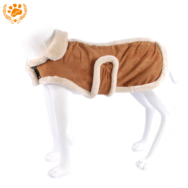 Small Dog Weight Vest