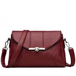 Модные женские туфли сумка кожаная сумка дизайнер Crossbody сумки для Для женщин небольшой лоскут Курьерские сумки телефон небольшой лоскут