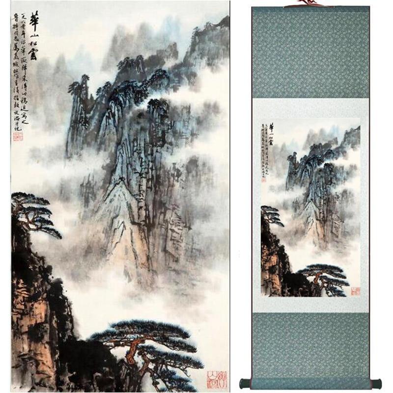 Huashan píseň svitek umění malování obývací pokoj dekorace obrazy hedvábí umělecké obrazy Čínská malbaTiskovaná malba 0828