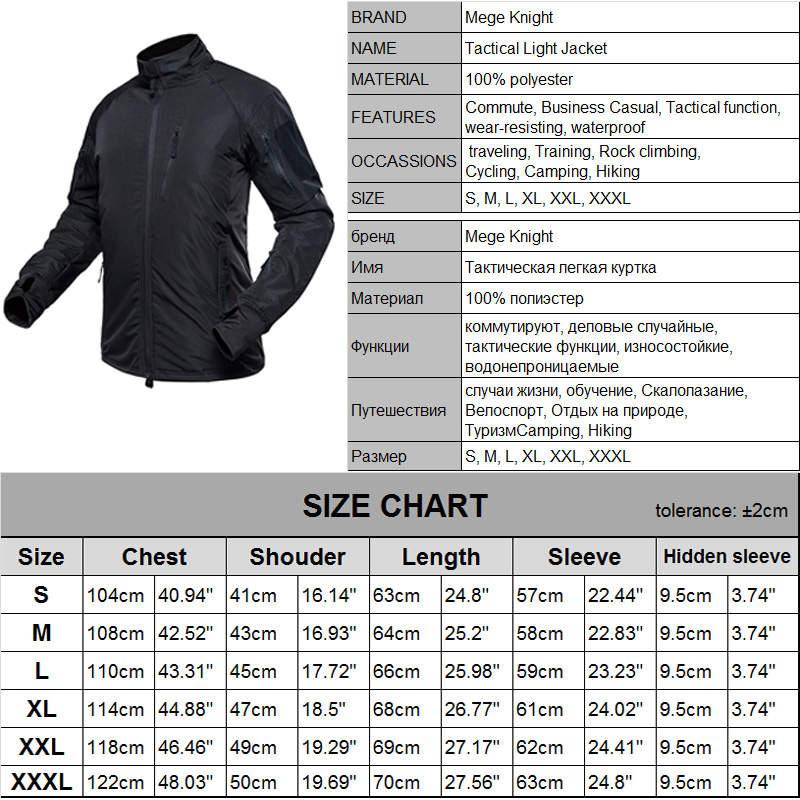 MEGE Men's Waterproof Military Tactical Jacket Men Warm Windbreaker Bomber Jacket Camouflage Hooded Coat US Army chaqueta hombre 70