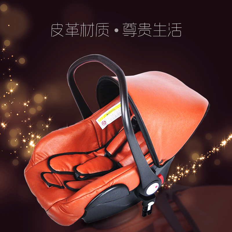 2016 Fashion PU Leather Baby Safety Car Seat, Newborn Cradle,  Portable Sleeping Basket for 0-12 Months Baby 0 1 years portable newborn baby sleeping cradle basket for stroller car safety seat carrier children cradle seating chair