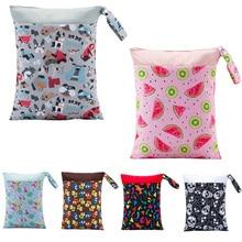 1PC Reusable Waterproof Fashion Prints Wet Dry Diaper Bag Double Pocket Cloth Handle Wetbags