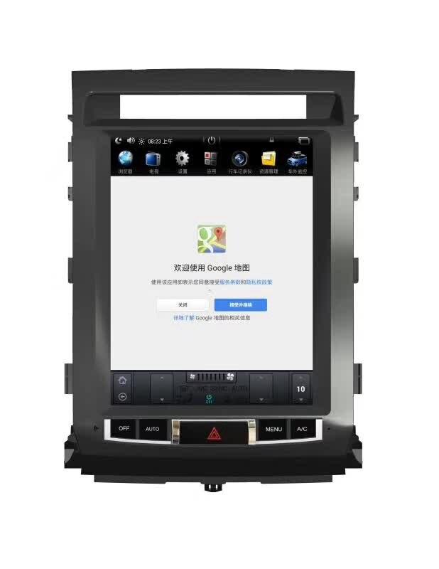 12.1 pouce Tesla Style 2 Din Autoradio GPS Navigation Android 7.1 Voiture GPS Navigation Lecteur DVD pour LAND CRUISER LC200 2008-2015 - 2