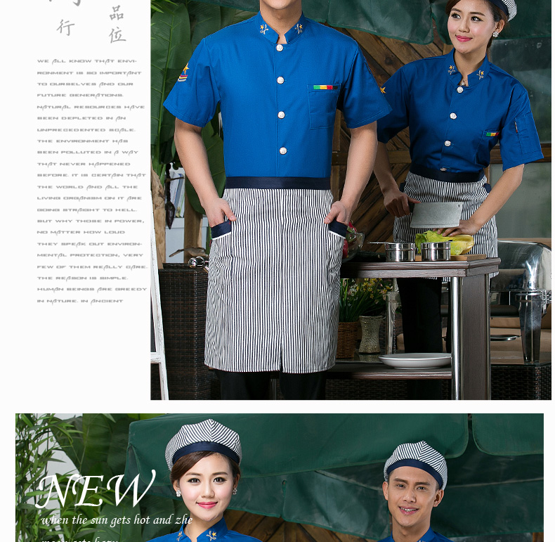 рабочая одежда шеф-повара куртки хлопок полиэстер для мужчин шеф-повара отеля с короткими рукавами летние для мужчин и для женщин кухня ресторан