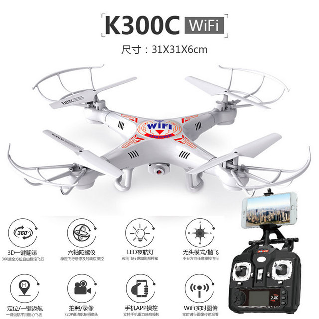 Second generation k300c fpv rc helicopter 24g with 2mp hd wifi second generation k300c fpv rc helicopter 24g with 2mp hd wifi camera quadrocopter one key altavistaventures Gallery