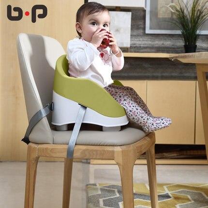 Высокое Качество Портативный Мини Стулья и Ракеты-Носители детские обеденный стул с Detatchable обеденный стол 1-3 лет