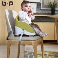 Wysokiej Jakości Przenośny Mini Krzesła i Wzmacniacze dziecko jadalnia krzesło fotel z Detatchable stole 1-3 lat