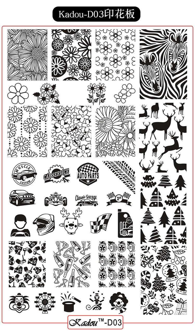 Купить с кэшбэком 9.5*14cm Nail Art Stamping Plate Flowers Butterfly/Cartoon Manicure  Nail Art Stamping Plates Kadou-D01-06 Template Image Plate