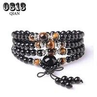 Multilayer Vintage Bracelet Unisex 108 Beads Prayer Beads Tibetan Buddhist Mala Buddha Bracelets Jewelry MB