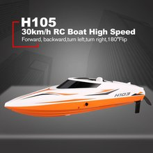 TKKJ H102 H106 H105 Rc Boat High Speed Racing 28km/h Remote Control Boat 180 Flip With Lcd Screen As Gift For Children Toy Kid цена 2017