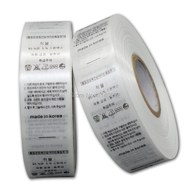 Free shipping custom clothing care labels/garment printed labels/tags/woven labels/trademarks/brand name logo 1000 pcs a lot