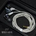 Nueva kz zst/zst pro cable dedicado 0.75mm 2-pin actualizado plateado plata cable de 2 pines cable de actualización ues para kz zst envío gratis