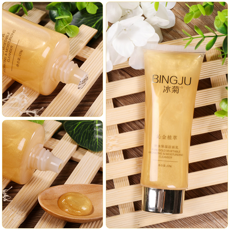 BINGJU Gold Facial Cleanser Organic Natural Gel Daily Face Wash Anti Aging Scrub Exfoliating Gel Deep Pore Cleansing Skin Care in Cleansers from Beauty Health