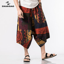 c9a5c2f7f SHAN BAO brand Chinese style men's loose harem pants 2018 summer fashion  color mosaic thin section