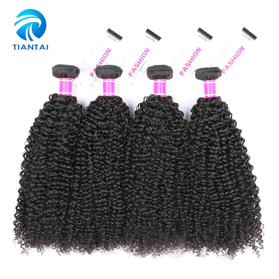 Gentle 4 Bundles Kinky Curly Hair Bundles Real Peruvian Human Hair Weave Extensions Natural Color Peruvian Kinky Curly Hair Bundles An Enriches And Nutrient For The Liver And Kidney Hair Extensions & Wigs Human Hair Weaves