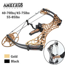 1set 26inch 40-70lbs Adjustable Compound Bow IBO 350FPS Pulley Bow For Shooting Sports Archery Competition Fishing Hunting Bow 1set metal alloy 38inch compound bow 30 55lbs adjustable pulley bow for outdoor hunting sports shooting training archery bow
