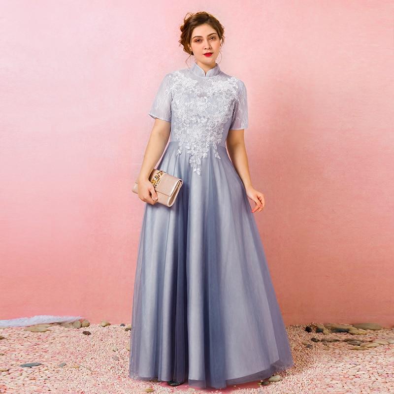 Plus Size Elegant High Neck Lace Vestidos De Festa Pleated Formal   Bridesmaid     Dresses   Short Sleeve A-Line Long Robe De Soiree