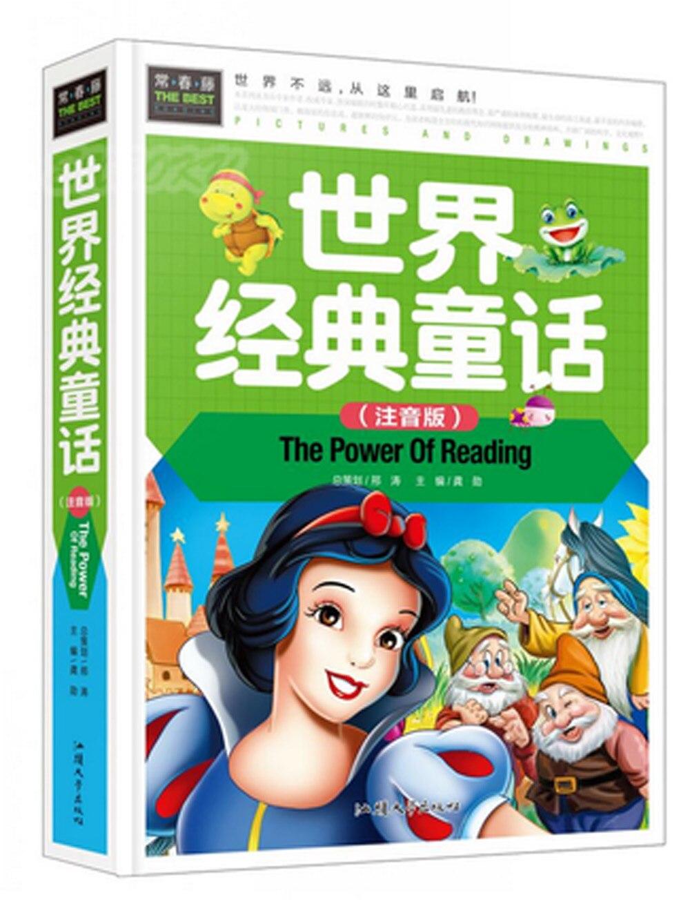 Baby Chinese short stories Pinyin book kids children World Classic Fairy Tales picture hanzi books children s picture book chinese 365 nights short stories books for kids children learn pin yin pinyin hanzi age 6 10