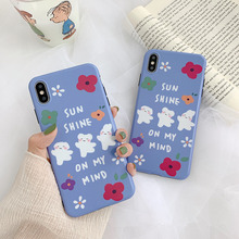 Pink bear silicone soft case for iphone x xr xs max super cute happy dancing matte cellphone fundas 6 s 7 8 plus