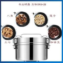 4500G Powder Mill Machine Stainless Steel Coffee Bean Grindig