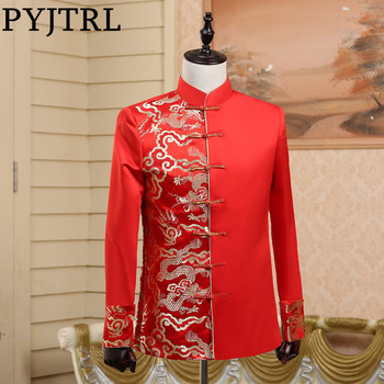 PYJTRL Men's Chinese Style Red Tang Costume Wedding Groomsmen Jacket One Side Embroidery Gold Dragon Stage Clothes For Singers