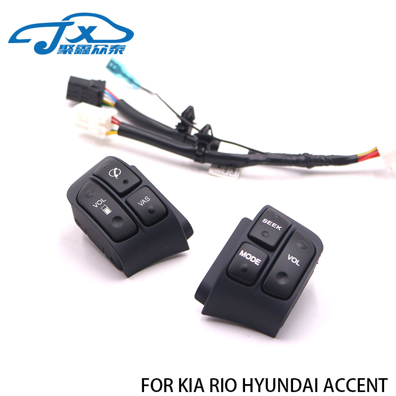 Для HYUNDAI 2006-2009 accent kia 2006-2010 rio переключатель для руля кнопка регулировки громкости Bluetooth кнопка телефона