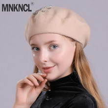 MNKNCL 100% lana de punto sombrero del invierno para las mujeres Cachemira caliente  boina sombrero 371eddbff5c
