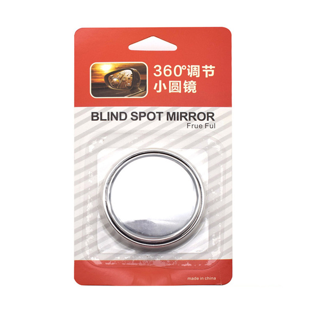 360 Degree Rotary  Push Car Rear View Mirror Small Round Mirror Large Vision Reverse Assist Blind Spot Mirror Car Accessories 5