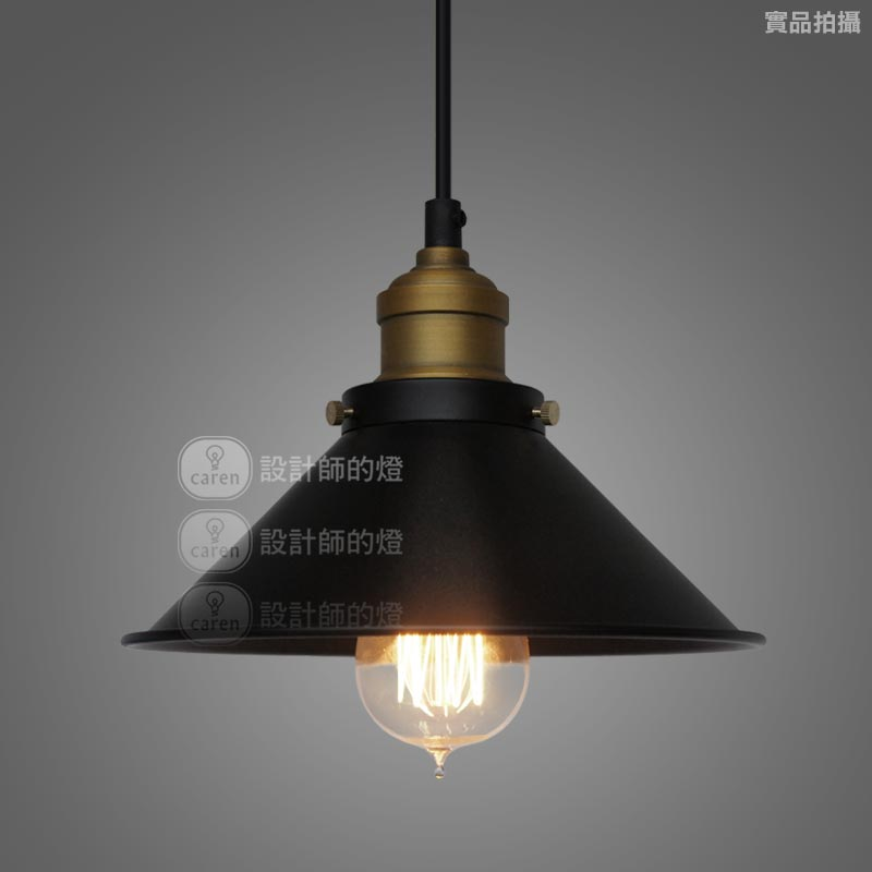 ФОТО American country industrial wind Restaurant Bar creative retro iron single head umbrella Pendant