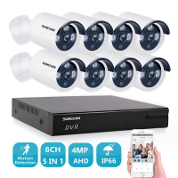 SUNCHAN 4mp CCTV Surveillance Kit 4mp Security Camera System 8ch DVR 1080P Video Output Kit AHD