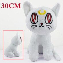 Kawaii Sailor Moon Cat Luna Plush Doll for Kids Toy Gift 12 Anime Stuffed Toys White