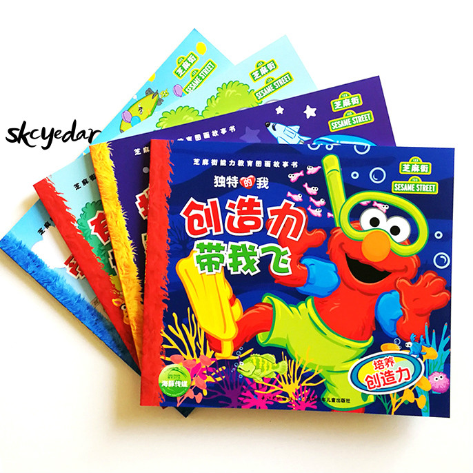4Pcs/set Sesame Street I'm Unique Early Education Picture Books For Preschool Kids With Pinyin Story Books For Children