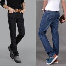 Джинсы бесплатная доставка! В 2015 году летом бренд мужчины талия прямые ноги штаны мужская хлопок мужские брюки