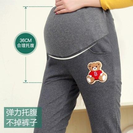 9fcaecadd El CubsElastic Cintura pantalones de Ocio Para El Embarazo Ropa de  Maternidad Para Las Mujeres Embarazadas
