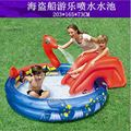 Baby Large Inflatable Swimming Pool with Inflatable Slide Pool Child Baby Kids