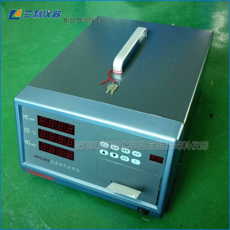 Automobile exhaust gas analyzer Auto emissions HC, CO, NOx in the exhaust gas concentration meterAutomobile exhaust gas analyzer Auto emissions HC, CO, NOx in the exhaust gas concentration meter