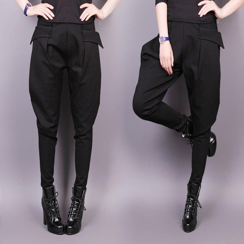 2016 autumn new Korean large size women small fashion pants collapse thin female casual harem pants feet lady winterpants S2721