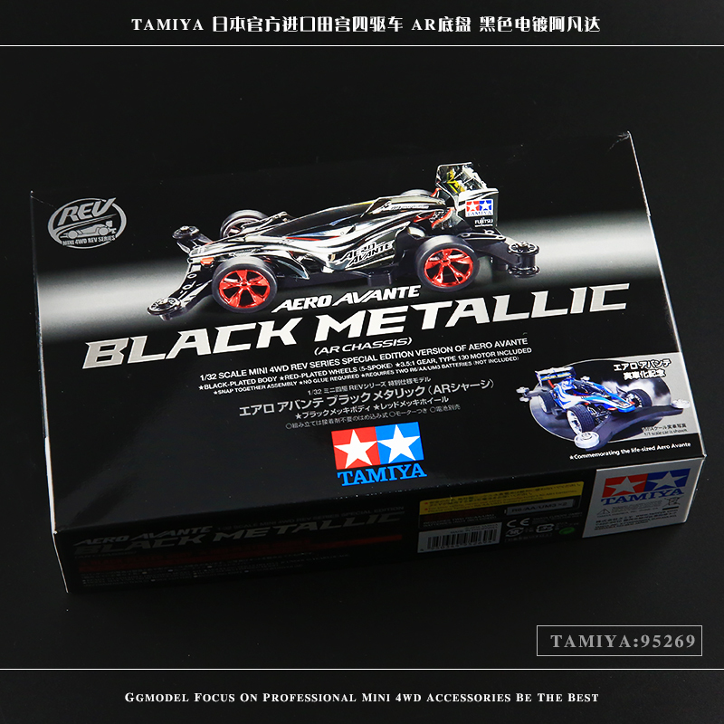 Tamiya Four Drive Original Quality 4WD RC Cars AR Chassis Black Electroplate 95269 Free Shipping цена