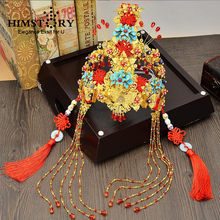 HIMSTORY Luxurious Vintage Chinese Traditional Wedding Jewelry Adorn Queen Tibetan Style Pageant Phoneix Coronet Tiaras