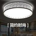 Светодиодная потолочная лампа  современный минималистичный светильник для гостиной  спальни  креативная атмосфера  для учебы  столовой  ба...