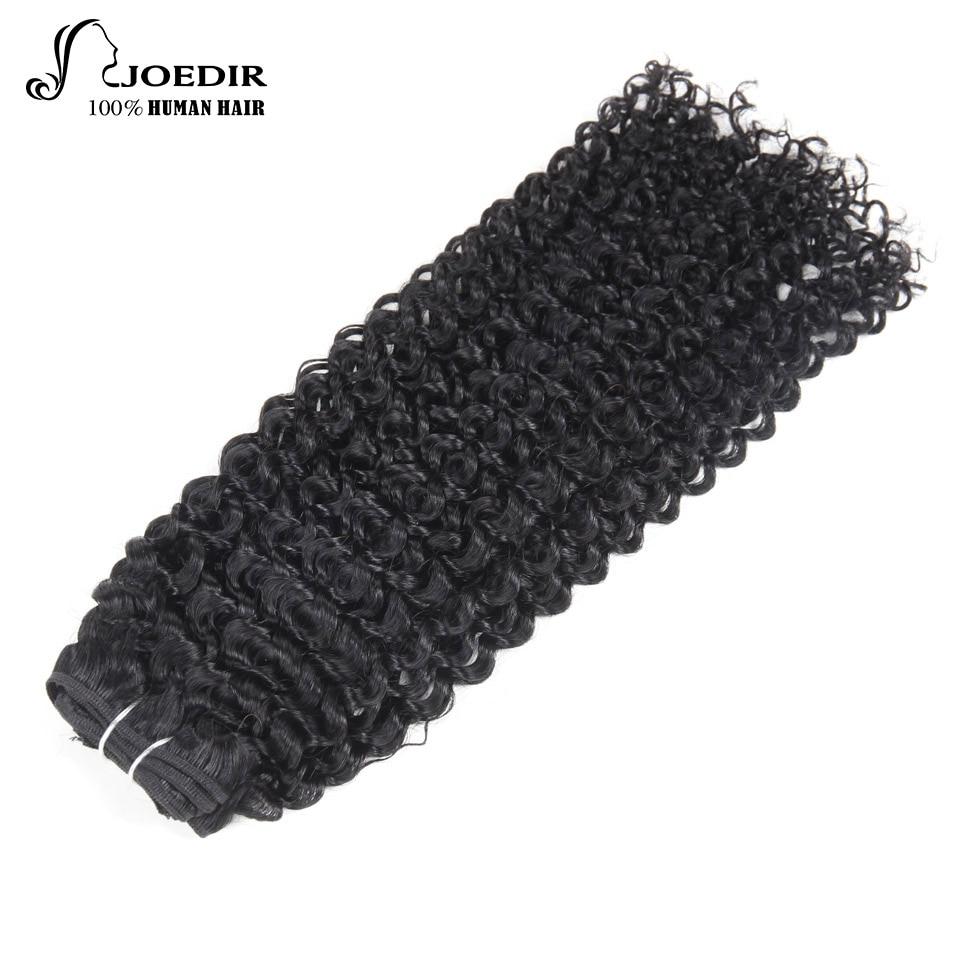 Joedir Water Wave Bundles 113g Färgat Mänskligt Hår Brazilian Hair - Skönhet och hälsa - Foto 6