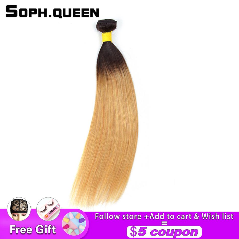 Soph Queen Brazilian T1B/27 Human Hair Straight Blonde One Bundles 8-24 Inch 100g Remy Hair Extensions