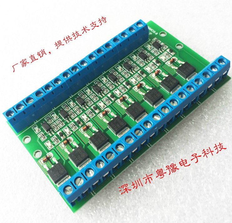 Eight Way MOS Tube / FET Module, PLC Amplification Circuit Board / Driver Module, Optocoupler Isolated DC 8 omron relay module driver board microcontroller module eight plc enlarged board